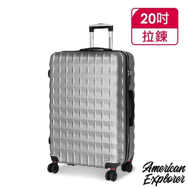 【American Explorer 美國探險家】行李箱 20吋 登機箱 輕量 霧面 防刮 雙排輪 終身保修 旅行箱 86S