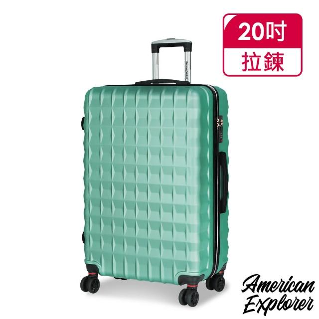 【American Explorer 美國探險家】20吋 登機箱 行李箱 輕量 霧面 拉桿箱 雙排靜音輪 國內旅遊 旅行箱 86S