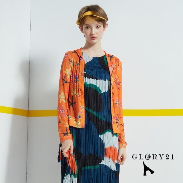 【GLORY21】新品-海星圖騰連帽外套(橘色)