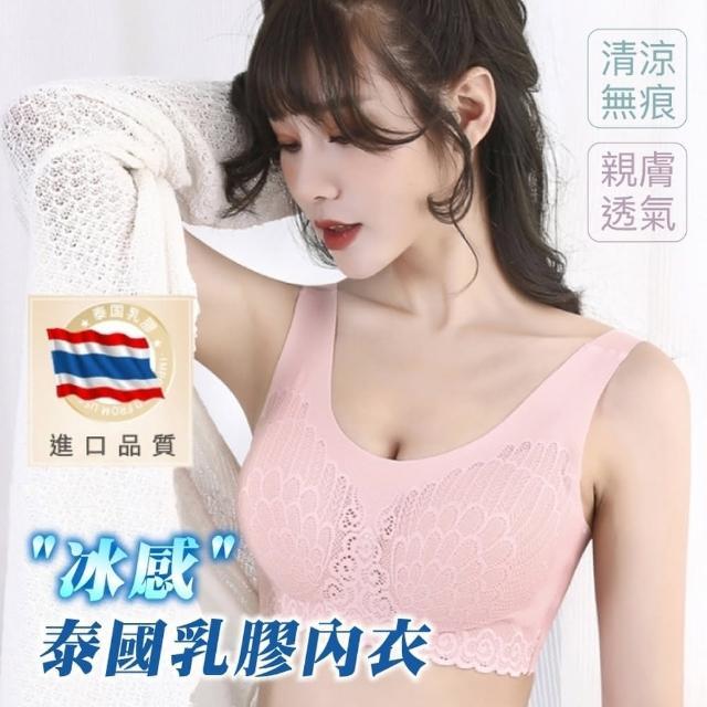【魚樂】冰感泰國乳膠內衣(6件組)