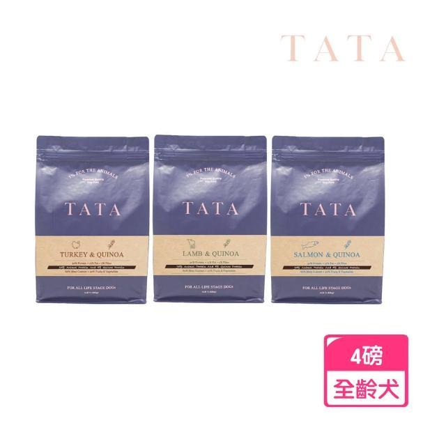 【TATA】鮭魚紅藜全犬糧 4磅