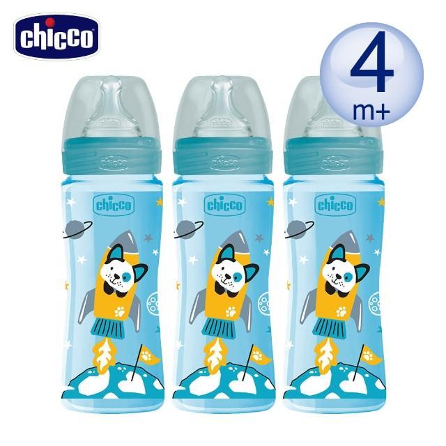 【Chicco】舒適哺乳-防脹氣PP奶瓶330mlx3入組