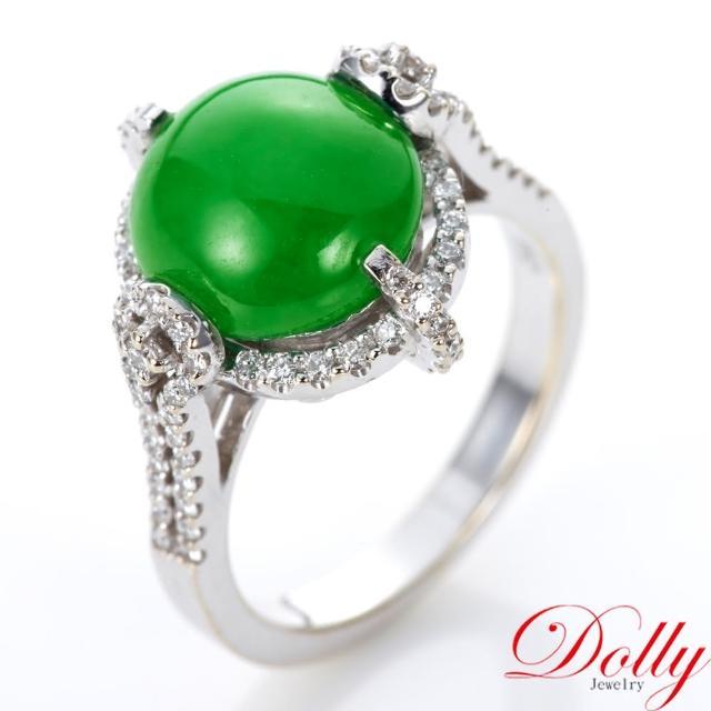 【DOLLY】緬甸濃綠A貨翡翠 18K金鑽石戒指