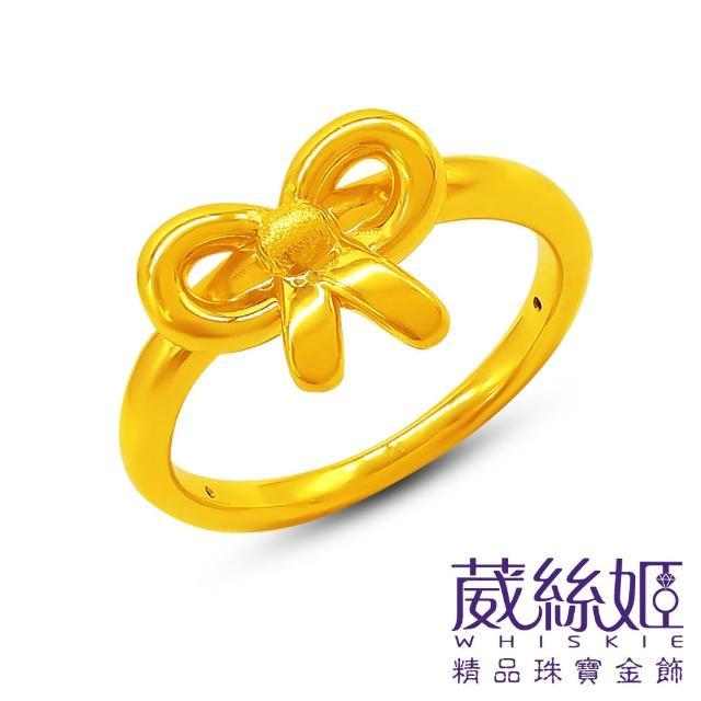 【葳絲姬金飾】9999純黃金戒指 鏤空蝴蝶結-0.3錢±3厘(固定戒圍送項鍊)
