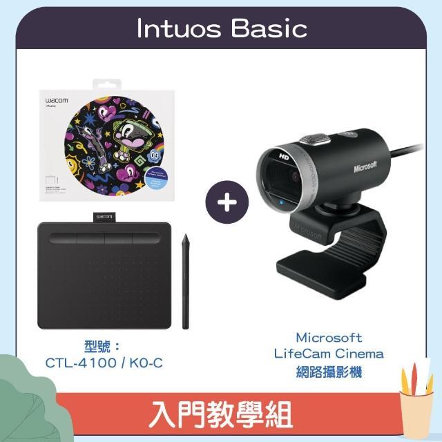 微軟網路攝影機超值組【Wacom】Intuos Basic 入門繪圖板-黑(CTL-4100/K0-C)
