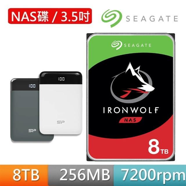 【行動電源組】SEAGATE 希捷 那嘶狼 IronWolf 8TB 3.5吋 7200轉 SATAⅢ NAS專用硬碟(ST8000VN004)