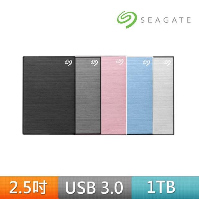 【SEAGATE 希捷】One Touch 1TB 2.5吋USB3.0外接式行動硬碟(密碼版)