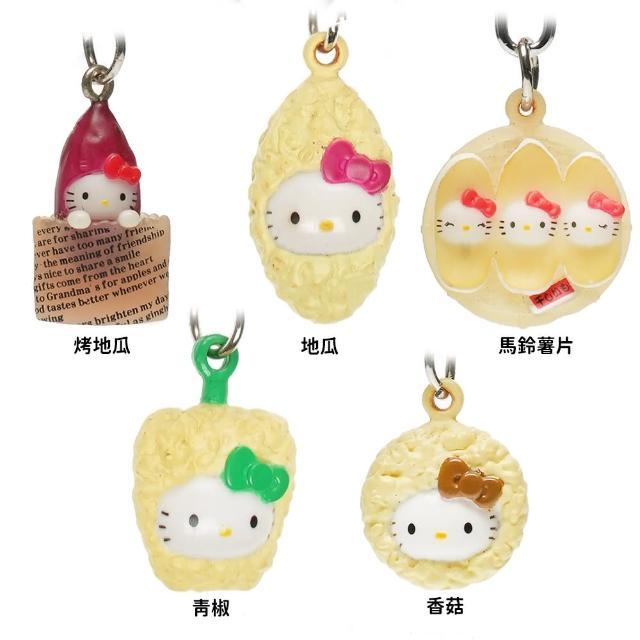 【TDL】日本進口HELLO KITTY凱蒂貓蔬菜系列地瓜馬鈴薯娃娃公仔鑰匙圈掛飾禮物首選 6775143
