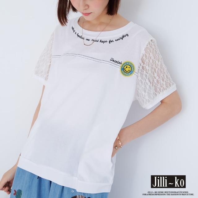 【JILLI-KO】英文字印花貼布蕾絲袖T恤-F(白/淺紫)