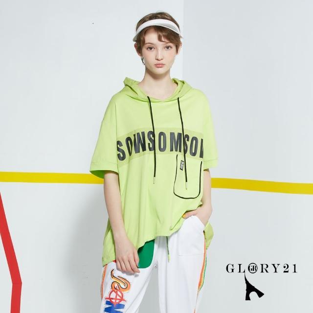 【GLORY21】新品-字母印花連帽T恤上衣(果綠)