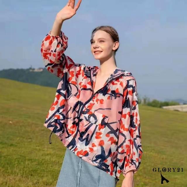 【GLORY21】新品-印花連帽防曬外套(粉色)