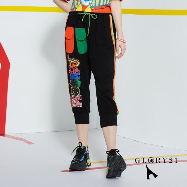 【GLORY21】新品-撞色織帶休閒褲(黑色)