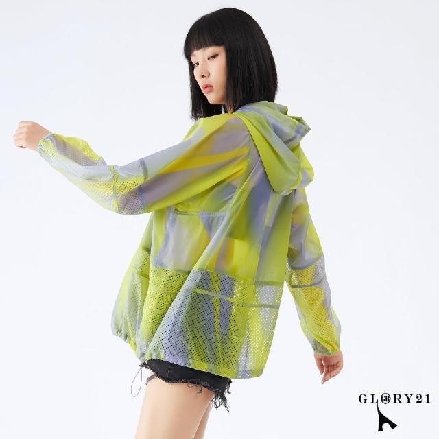 【GLORY21】新品-印染連帽防曬外套(黃色)