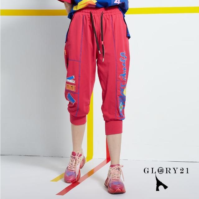 【GLORY21】新品-LOVESMILE壓異色線休閒褲(桃紅)