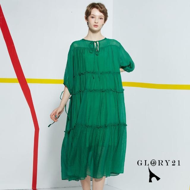 【GLORY21】新品-蛋糕裙飾長洋裝(綠色)