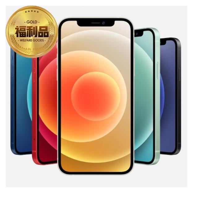 【Apple 蘋果】福利品 iPhone 12 mini 256G 5.4吋手機(拆封新品 電池100% 外觀無傷)