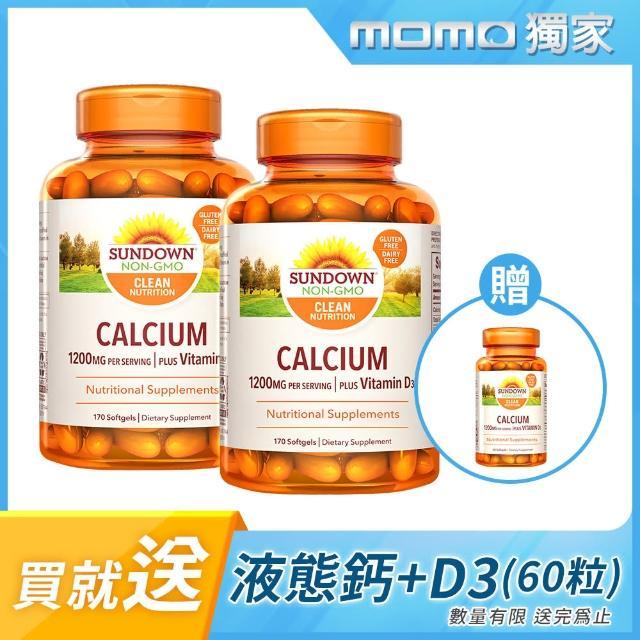 【Sundown 日落恩賜】液態鈣+D3軟膠囊170粒(2瓶組)