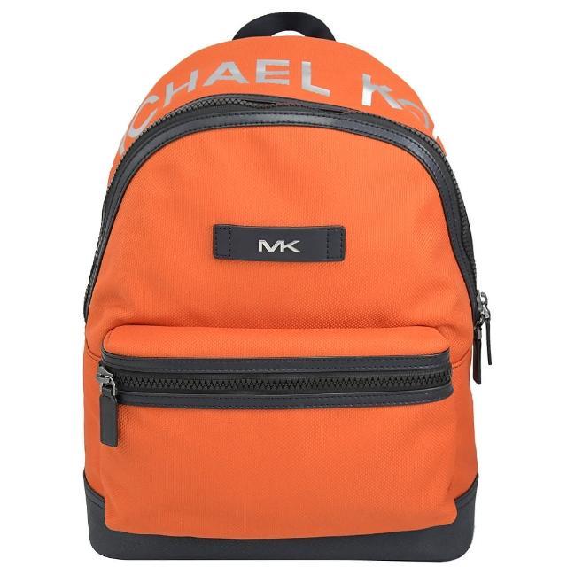 【Michael Kors】KENT 經典款撞帆布拼接輕旅後背包商務包(橘)