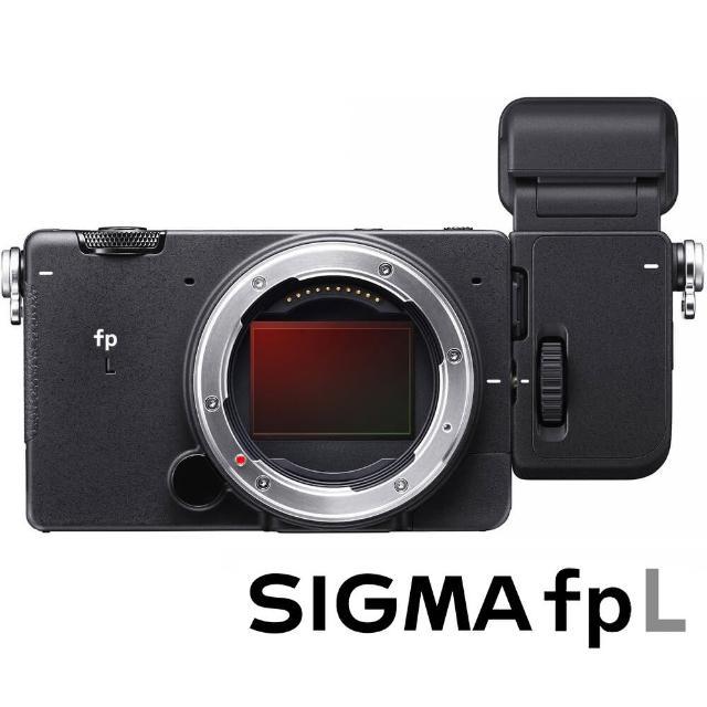 【Sigma】FP-L KIT 附 EVF-11 電子取景器(公司貨 全片幅微單眼相機 防塵防滴 觸控螢幕)