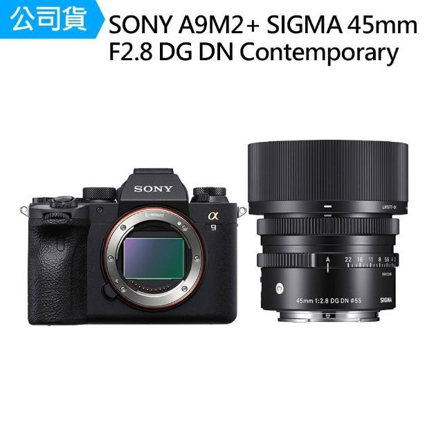 【SONY 索尼】ILCE-9M2 A9M2 + Sigma 45mm F2.8 DG DN Contemporary(公司貨)