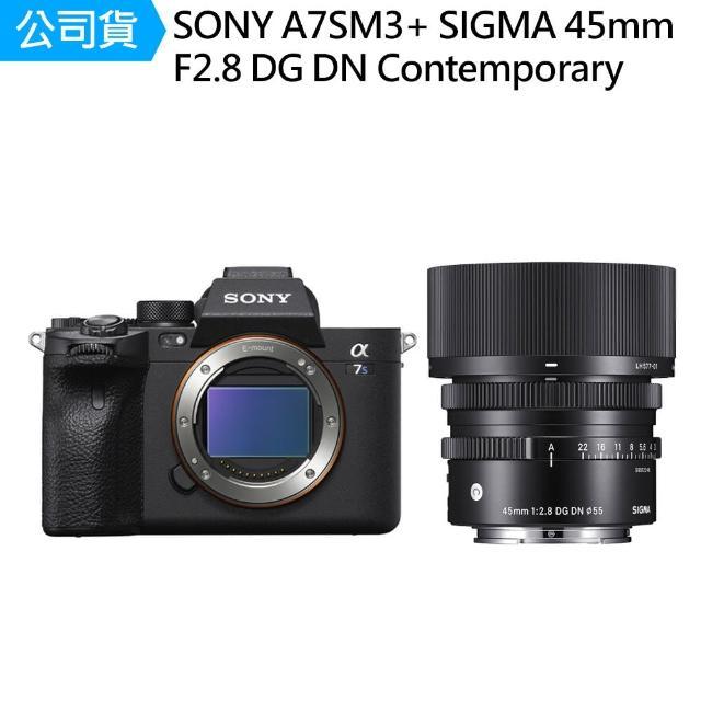 【SONY 索尼】ILCE-7SM3 A7SM3 + Sigma 45mm F2.8 DG DN Contemporary(公司貨)