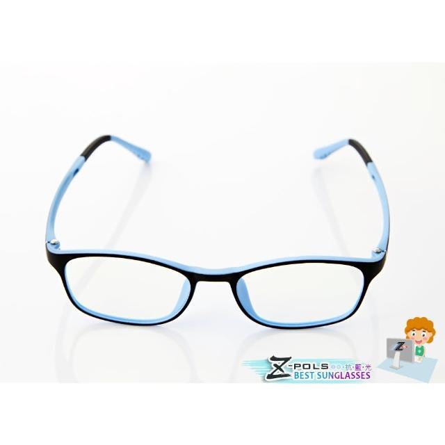 【Z-POLS】兒童專用 柔軟舒適TR90彈性輕量材質濾藍光眼鏡(抗藍光兼具抗紫外線 黑藍配色)