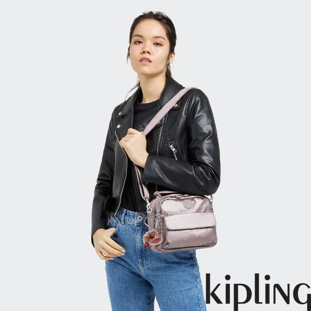 【KIPLING】淡雅金屬榛果色兩用側背後背包-CANDY