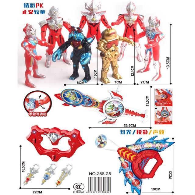 【TDL】超人力霸王鹹蛋超人奧特曼超人怪獸模型公仔人偶收藏玩具 330282