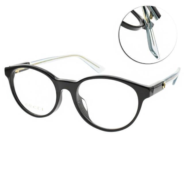 【GUCCI 古馳】光學眼鏡 造型圓框款(黑-透灰藍#GG0487OA 005)