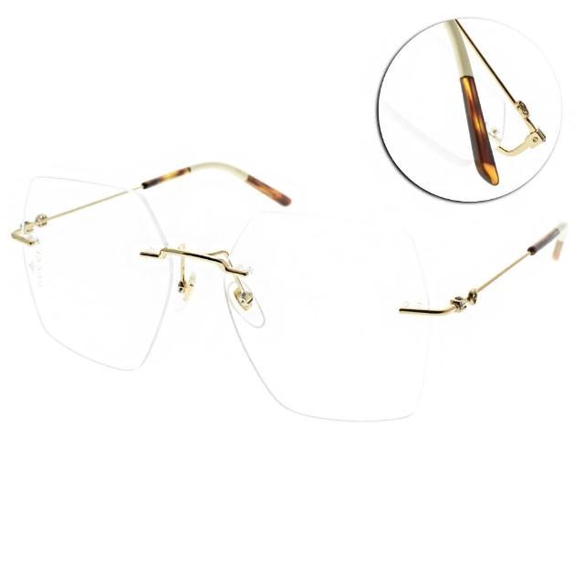 【GUCCI 古馳】光學眼鏡 多邊造型無框款(金-白琥珀棕#GG0683O 001)