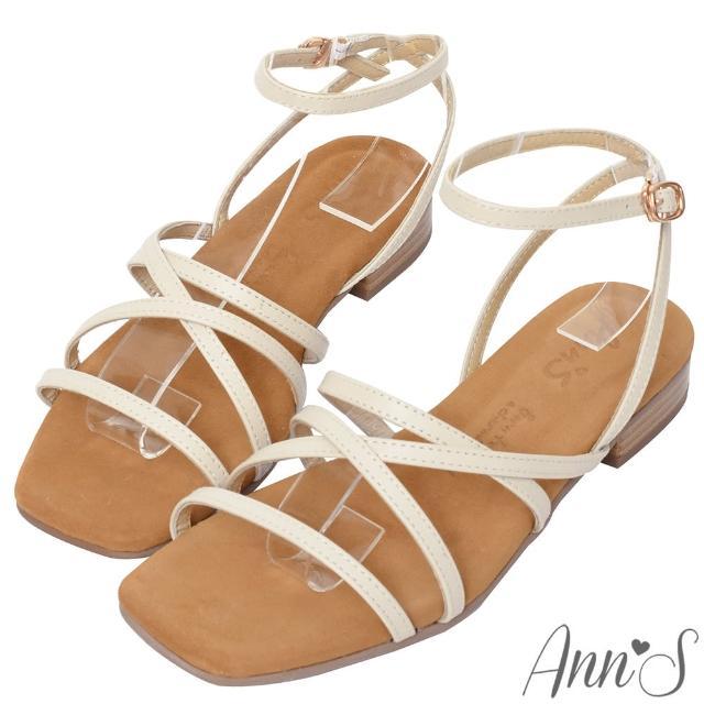 【Ann'S】水洗牛皮-全真皮多層交錯細帶木紋跟方頭涼拖鞋(杏)