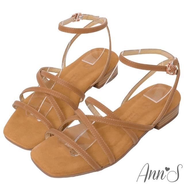 【Ann'S】水洗牛皮-全真皮多層交錯細帶木紋跟方頭涼拖鞋(咖)