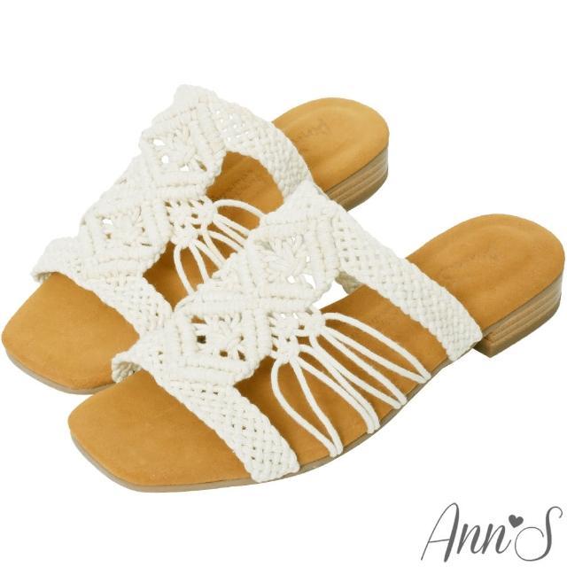 【Ann'S】水洗牛皮-BOHO風純手工編織木紋跟方頭涼拖鞋(米白)