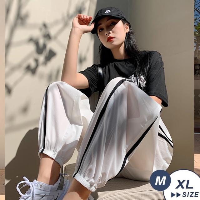 【LANNI 藍尼】現+預 速乾斜邊條透氣束口運動褲(長褲/時髦/休閒褲/條紋)
