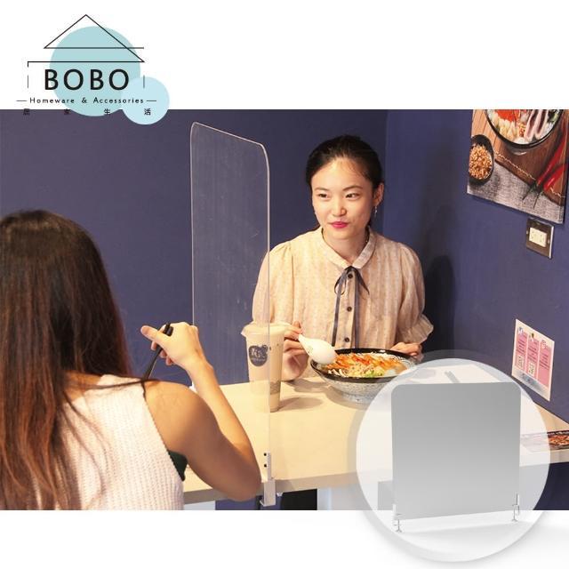 【撥撥的架子】法式餐桌餐廳內用壓克力防疫隔板 社區律師辦公屏風隔斷桌邊夾隔離圍板(單片桌邊夾款)
