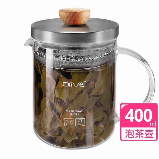 【Driver】冷熱兩用調製沖泡茶壺(400ml)