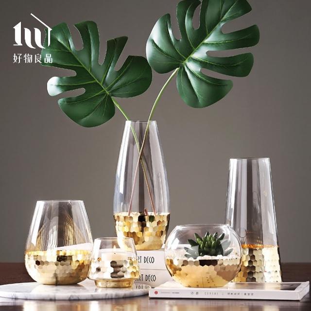 【好物良品】高款_簡約輕奢水晶玻璃金箔鑲色花瓶家居餐桌玄關擺飾(兩款任選)