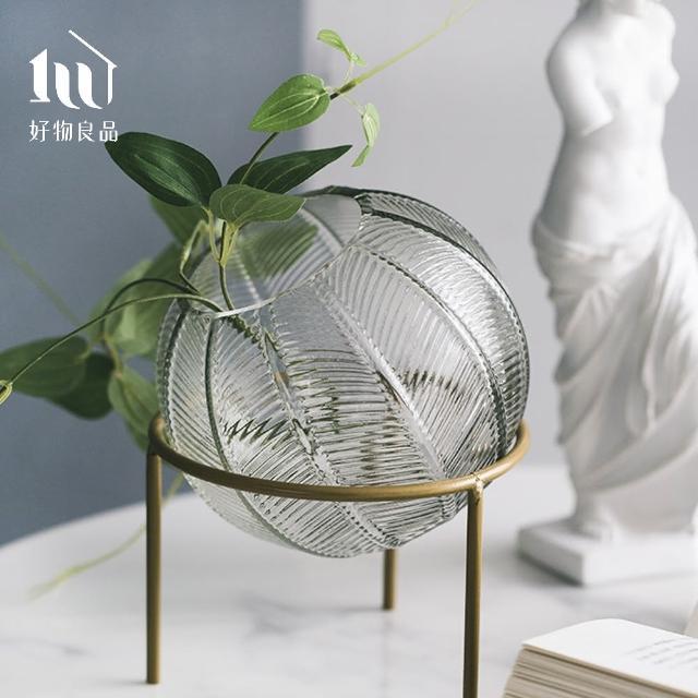【好物良品】北歐手工玻璃球型花瓶花器 插花 輕奢家居裝飾