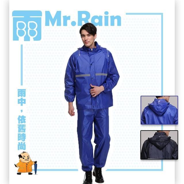 【雨Mr.Rain】機車反光兩件式雨衣(防水兩件式雨衣)