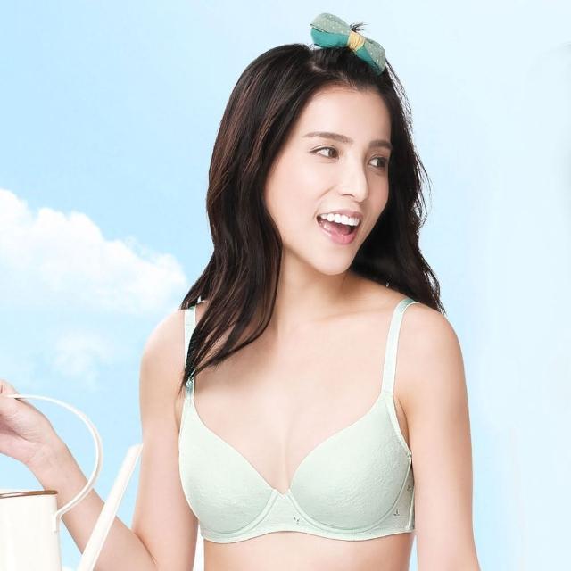 【BeenTeen 嬪婷】環保系列素面有機棉B-D 罩杯內衣 BB2332GU(嫩草綠)
