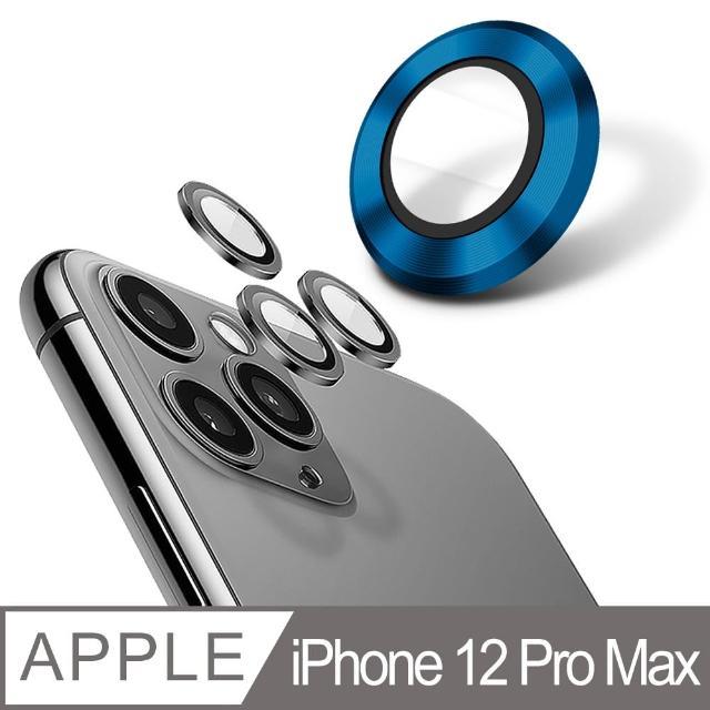 【YADI】iPhone 12 Pro Max(康寧金屬邊框包覆式鏡頭保護貼-3入-太平洋藍)