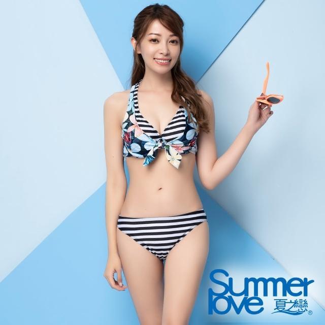 【Summer Love 夏之戀】泳裝 大女比基尼兩件式(E21701)