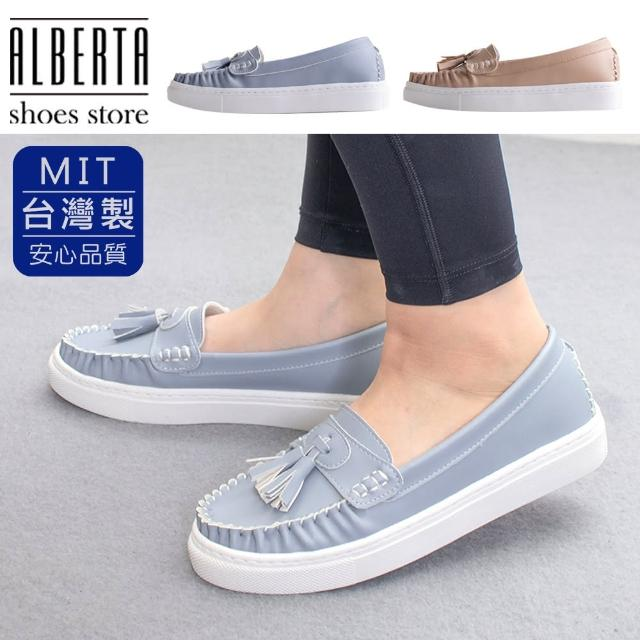 【Alberta】MIT台灣製 3cm休閒鞋 休閒百搭簡約流蘇 皮革厚底圓頭包鞋 樂福鞋 懶人鞋