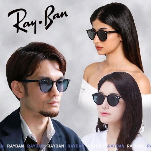 【RayBan 雷朋】經典流行復古太陽眼鏡 墨鏡(RB4258F RB2180F RB4305F)