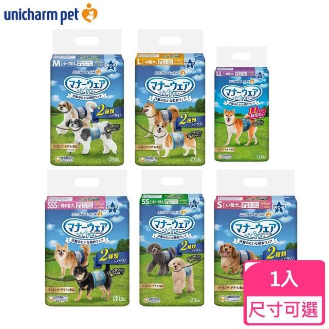 【Unicharm 消臭大師】嬌聯男用禮貌帶 / 尿布 / 生理帶 X1包(尺寸可選)
