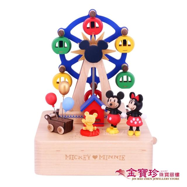 【Disney 迪士尼】米奇摩天輪音樂鈴-黃金米奇款-0.20錢±0.10(金寶珍銀樓)