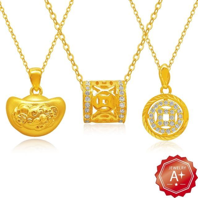 【A+】3選1 璀璨招財 9999純黃金墜項鍊-0.53錢±5厘