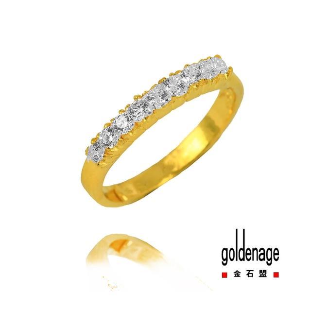 【金石盟】鑽石黃金戒1.63錢±0.02錢(招財 避邪 保平安)