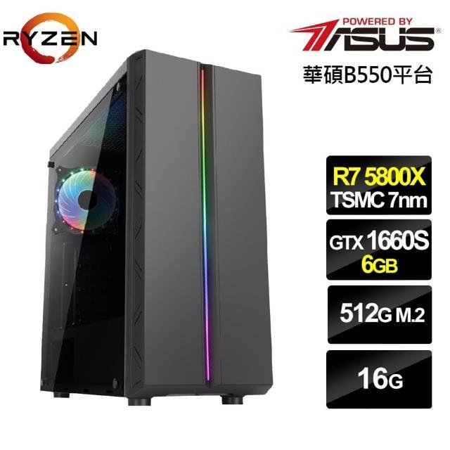 【華碩平台】R7八核{狂雷公爵}GTX1660S獨顯電玩機(R7-5800X/16G/512G_SSD/GTX1660S-6G)