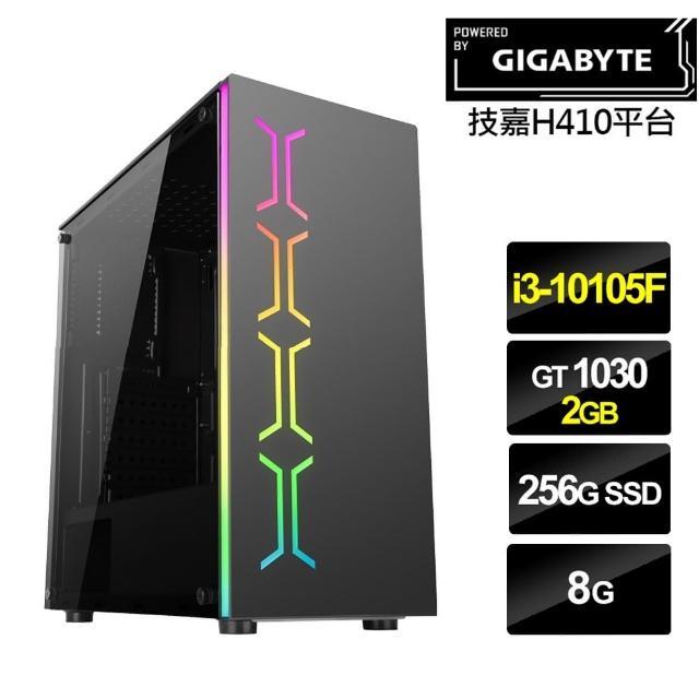 【技嘉平台】i3四核{狂雷劍士}GT1030獨顯電玩機(i3-10105F/8G/256G_SSD/GT1030-2G)